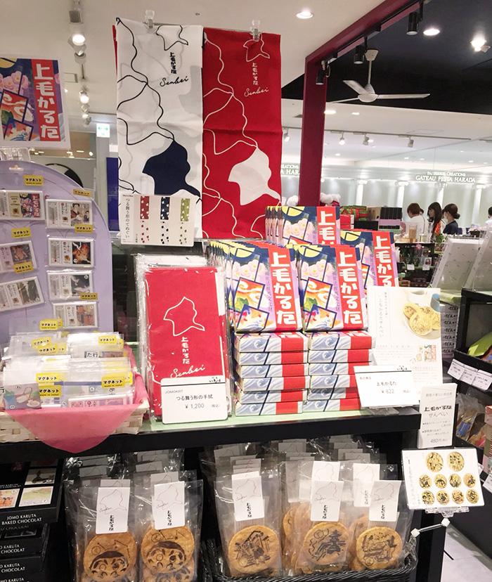 つる舞う形のてぬぐい、高崎駅での販売スタート